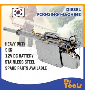 Kazumi Heavy Duty Mist Fogger / Fogging Machine Diesel (Made in Korea)
