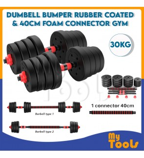 Mytools 30kg Dumbbell Bumper Rubber Coated 30kg  + 40cm Connector Barbell