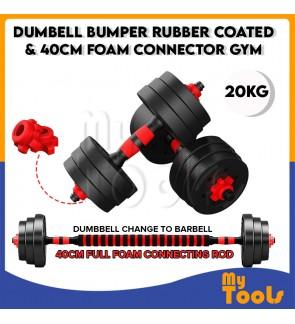 Mytools 20kg Dumbbell Bumper Rubber Coated 20kg + 40cm Connector Barbell