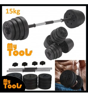 Mytools 15kg Dumbbell Bumper Rubber Coated + 30cm Connector Barbell Set