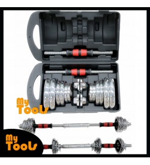 20kg Chrome Adjustable Dumbbell Soft Grip Handle Set