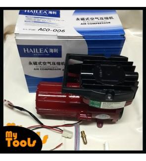 Hailea ACO-006 75W 100l/min 12V DC Air Pump Blower