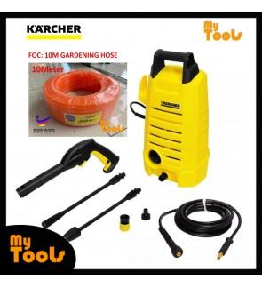 Karcher K2.050 High Pressure Washer Cleaner 100 Bar FOC: 10M Orange Hose + Inlet Connector