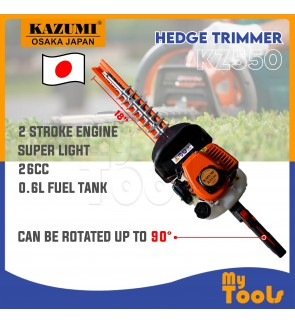 Kazumi KZ550 450mm Super Light Gasoline Petrol Hedge Trimmer Gardening Maintenance (JAPAN TECHNOLOGY)