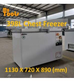 Mytools 398L Premium Chest Freezer With Lock 1130 X 720 X 890 (mm) 5 YEARS Compressor warranty