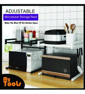 Mytools Adjustable (43-65cm) Black Kitchen Rack Kitchen Organizer Microwave Rack Oven Rack