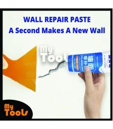 Mytools Wall Crack Repair Cream Paste DIY Waterproof Instant Repair Paste for Wall Hole Crack Dent Baik Dinding Berlubang 250g