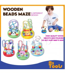 Mytools  Wooden Bead Maze Toys Toddler Early Learning Infant Education Toys