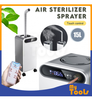 15L Adjustable Ultrasonic Electric Air Humidifier Atomizer Mist Maker disinfection sterilize humidifiers